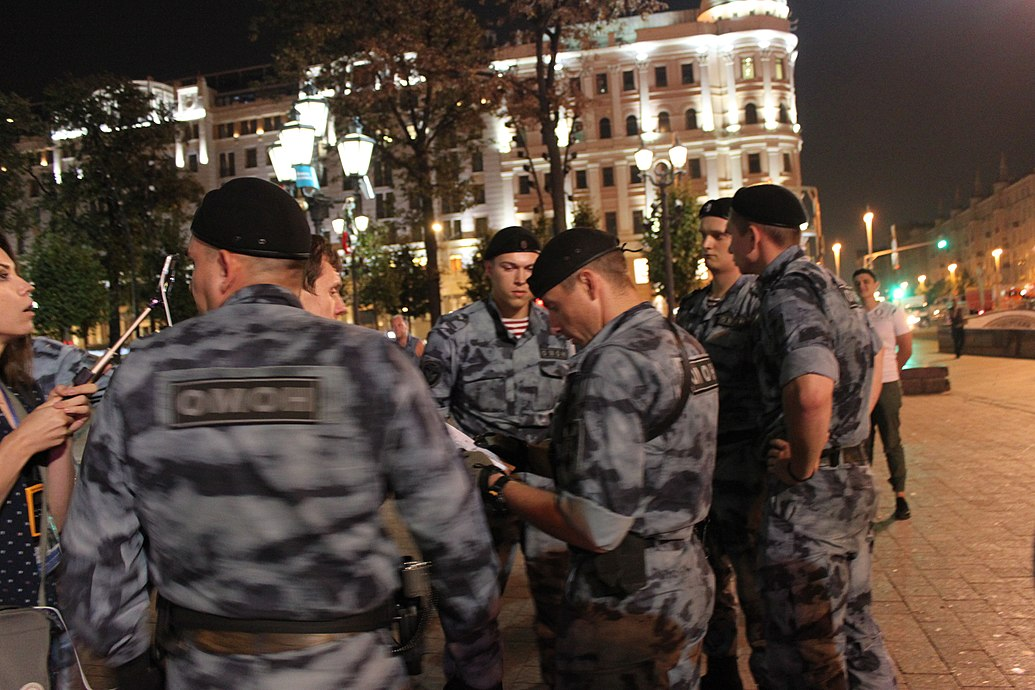 Night picket on Pushkin Square (2018-09-09) 39.jpg