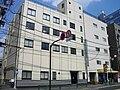 Nihon Jyuutaku Shinbun Building.JPG