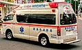 Niigata City Ambulance.jpg