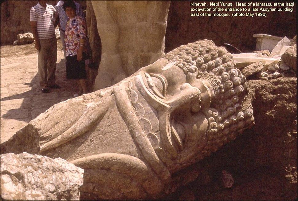 Nineveh Nebi Yunus Excavation Bull-Man Head