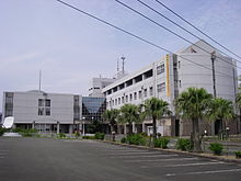 Nishinoomote city hall.jpg
