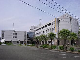 Nishinoomote, Kagoshima - Nishinoomote City Hall