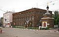 Nizhny Novgorod. Piskunova St, 38.jpg