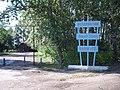 Nlomov-vyg03.jpg