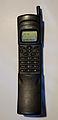 Nokia 8110 NHE-6BX open.jpg