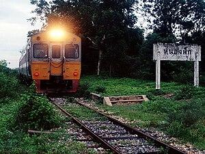 Southern Line (Thailand) - Image: Nongfak 280552