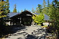 North Cascades National Park Visitor Center 01.jpg