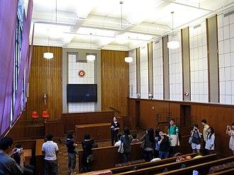 North Kowloon Magistracy - No. 1 Court inside Magistracy
