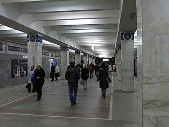 Novogireyevo (Moscow Metro) - Image: Novogireyevo station