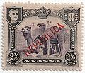Nyassa 1911 stamp.jpg