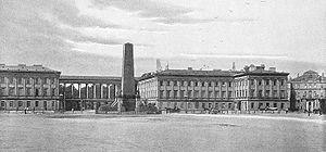 Saxon Palace - Saxon Palace, ca. 1890
