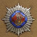 Odznaka 1pszw.jpg