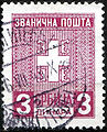 OfficialStampSerbia1943Michel1.jpg