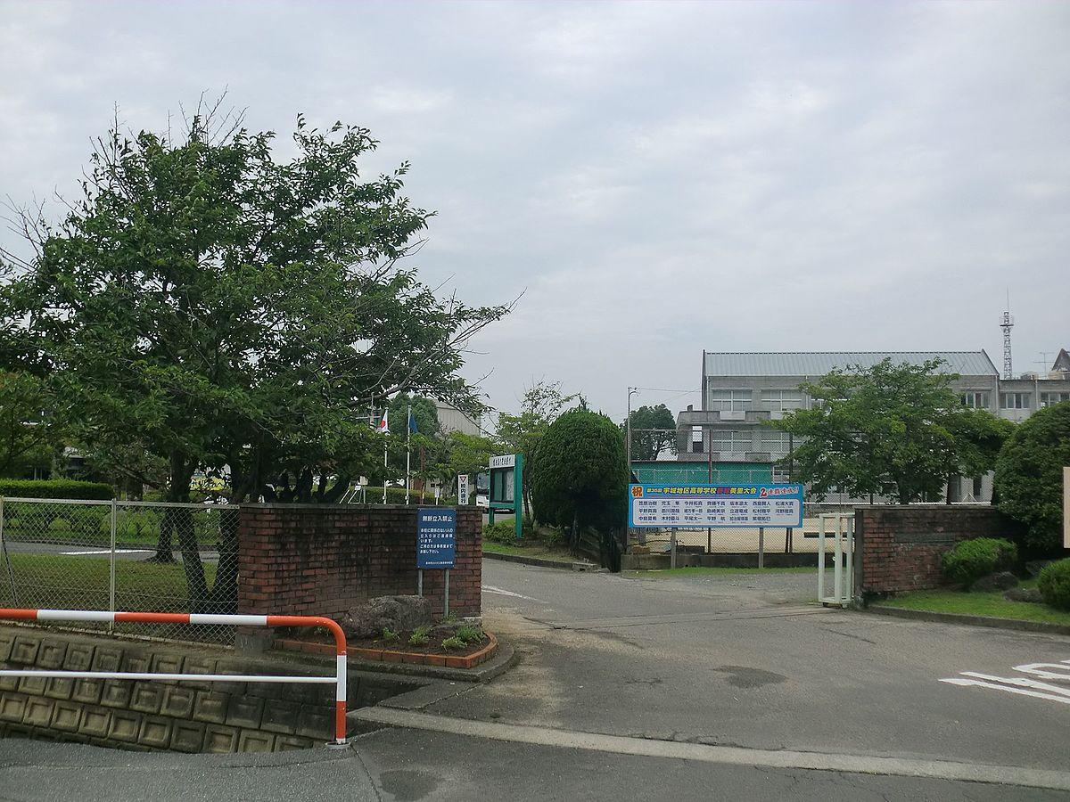 小川工業高等学校