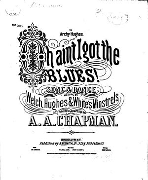Oh aint I got the Blues! - Image: Oh Aint I Got The Blues 1871