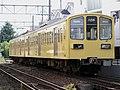 Ohmi 800 series 02.jpg