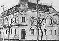 Okuragumi building in Meiji era.JPG
