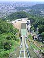 Okurayama ski-jump stadium-大倉山ジャンプ競技場.jpg