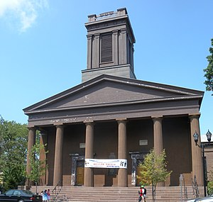Old Bergen Church - Old Bergen Church in 2010.
