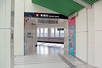 Olympic Station 2020 06 part23.jpg