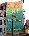 Omega Oil wall billboard 287 West 147th Street 1.jpg