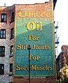 Omega Oil wall billboard 287 West 147th Street 1.jpg