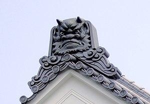 Onigawara - Image: Oni gawara 1