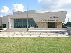 מרכז תרבות וחברה באור עקיבא