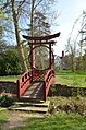 Oriental Bridge at Greys Court - panoramio.jpg