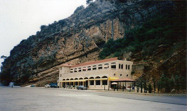 Jeita-Grotte