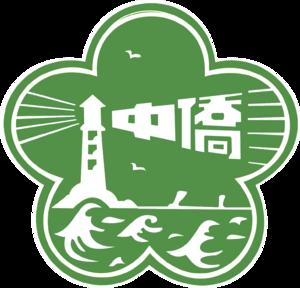 Philippine Cultural College - Image: PCC Logo