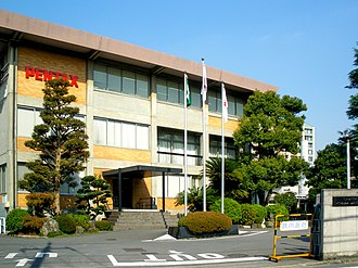 Pentax - Image: PENTAX head office tokyo 2009