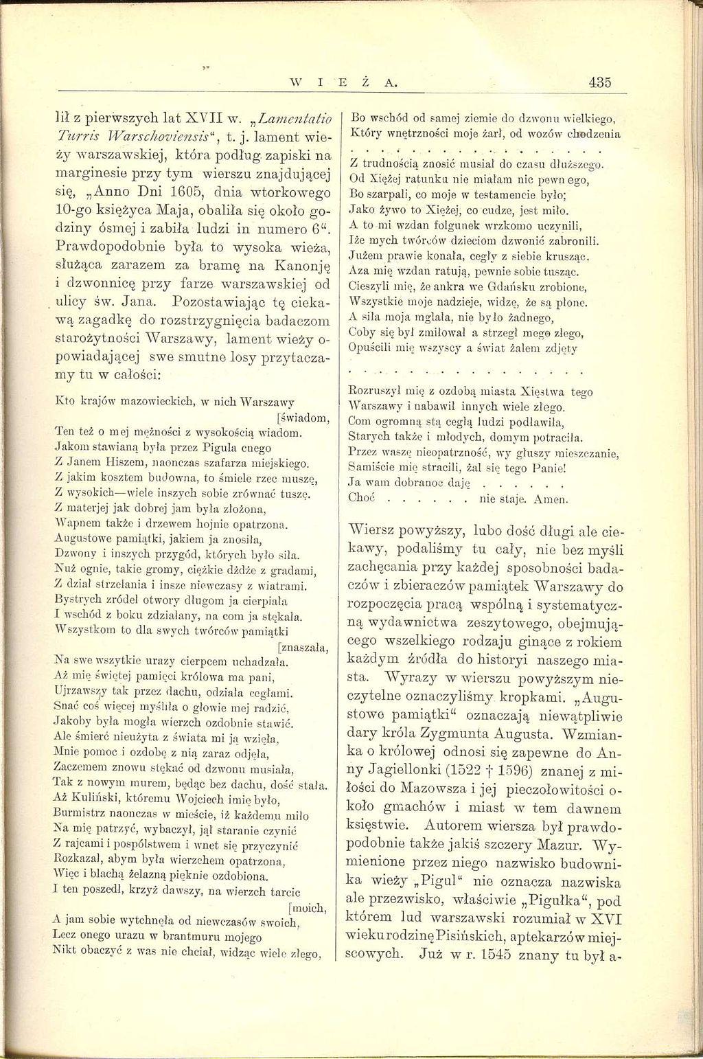 Stronapl Gloger Encyklopedja Staropolska Ilustrowana T4