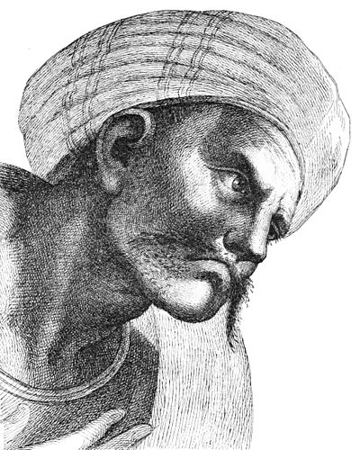PSM V25 D300 Averroes.jpg