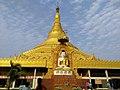 Pagoda.png.jpg