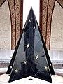 Pakistan Monument, Islamabad MDSR-01.jpg