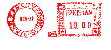 Pakistan stamp type C14.jpg