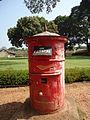 Palakkad Fort Old Post Box.JPG