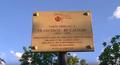 Parco Francesco Di Cataldo.png