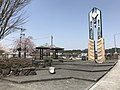 Park and bell tower on south side of Kyoshimbashi Bridge.jpg