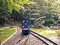 ParkbahnGera003.JPG