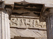 Part of the Parthenon Frieze, in situ on the west side of the naos.