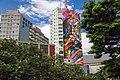 Paulista avenida 04.jpg