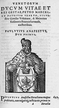 Paulutius Anafestus by Jost Amman