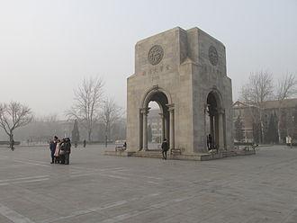 Tianjin University - Peiyang Square of Tianjin University