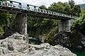 Pelorus River (at Pelorus Bridge) - panoramio (1).jpg