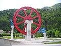 Pelton wheel turbine in Jesenice.jpg