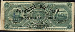 PeruP12-5RealesDeIncaOn5Soles-1881(od1873)-donated b.jpg