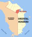 Ph locator oriental mindoro victoria.png