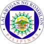 Ph seal romblon.png